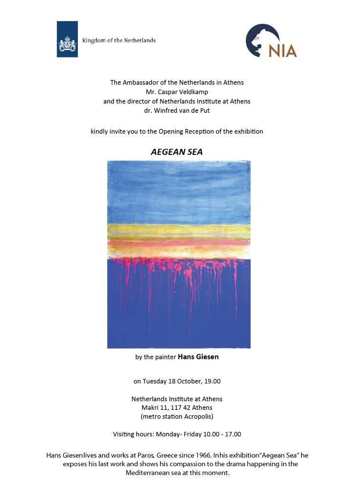 giesen-invitation-%283%29-01-1